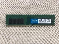 Модуль память 8Gb DDR4-2133 Crucial [CT8G4DFD8213]